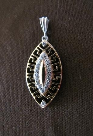 Silver and Gold Plated Ellipse Pendant